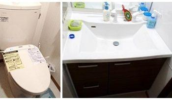 宮崎市Y様邸 マンションリフォーム トイレ・洗面台施工事例
