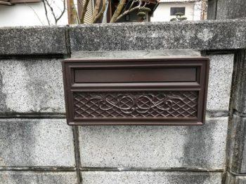 新別府町T様 ポスト取替 施工事例