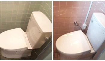 宮崎市K様Y事業所 事務所和式から洋式トイレ改修施工事例