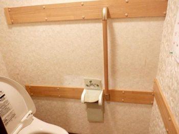 宮崎市城ケ崎K様 トイレ手すり取付 施工事例