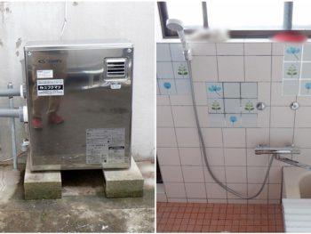 宮崎市跡江Y様 石油給湯器・浴室混合水栓 施工事例