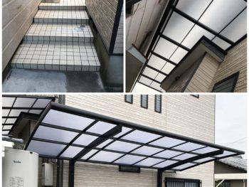 宮崎市昭和町S様 階段造作、カーポート、テラス屋根設置 施工事例