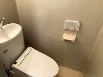 宮崎市吾妻町Y様 トイレ改修 施工事例