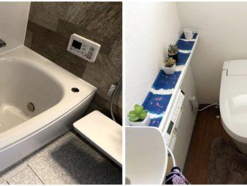 宮崎市月見ケ丘T様 浴室・トイレ 施工事例