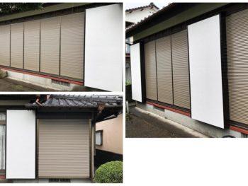 宮崎市下北方町H様 窓 雨戸パネル、戸袋取替、シャッター取付 施工事例